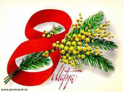 http://shkola259.ucoz.ru/_nw/0/38186.jpg
